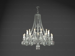 Lustre HELIOS Chandelier 24L Long 2 606 619