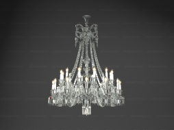 CCL Lustre ZENITH Chandelier 24L Long 2 606 575