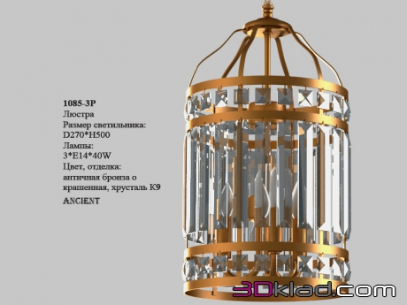 3d модель люстра Ancient 1085-3P Favourite Light