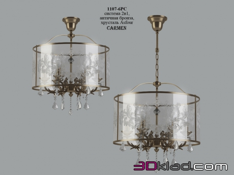 3d модель люстра Carmen 1107-6PC Favourite Light