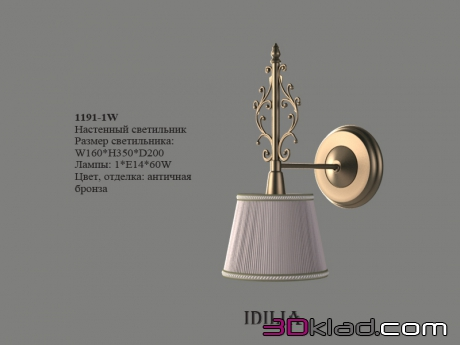 3d модель бра Idilia 1191-1W Favourite Light