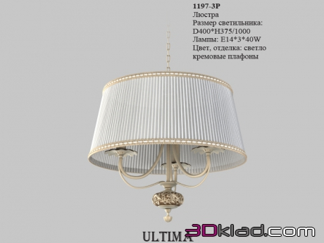 3d модель люстра Ultima 1197-3P Favourite Light