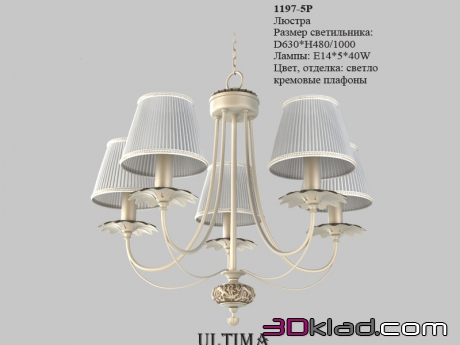 3d модель люстра Ultima 1197-5P Favourite Light