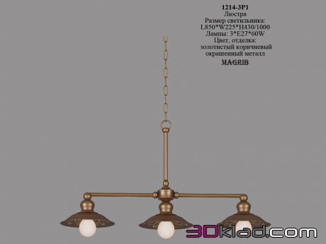 3d модель люстра Magrib 1214-3P1 Favourite Light
