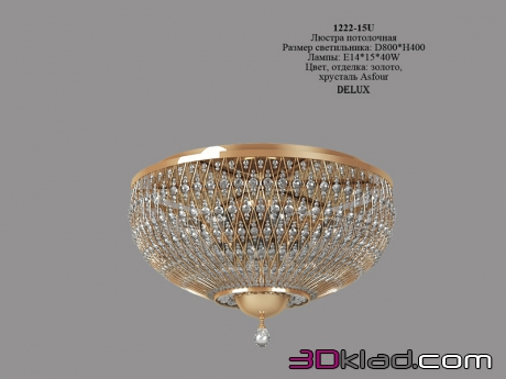 3d модель люстра Delux 1222-15U Favourite Light