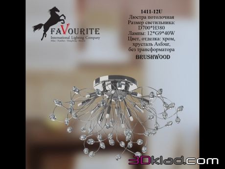 3d модель люстра Brushwood 1411-12U Favourite Light