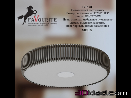3d модель люстра Sibua 1715-8C Favourite Light