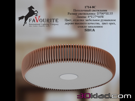 3d модель люстра Sibua 1714-8C Favourite Light