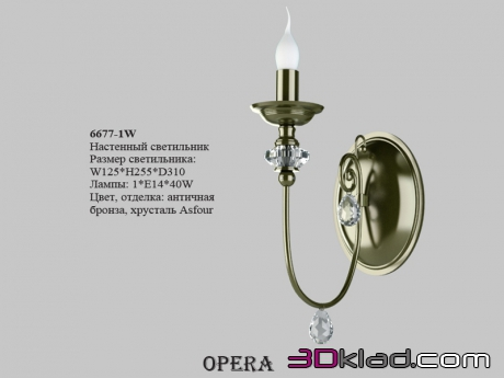 3d модель бра Opera 6677-1W Favourite Light