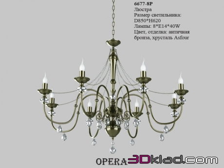 3d модель люстра Opera 6677-8P Favourite Light