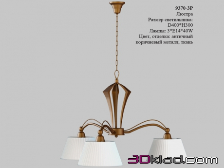3d модель люстра Comfort 9370-3P Favourite Light