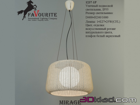 3d модель люстра Mirage 1237-1P Favourite Light