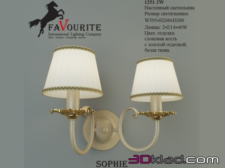 3d модель бра Sophie 1251-2W Favourite Light