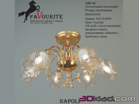 3d модель люстра Napoli 1383-6U Favourite Light