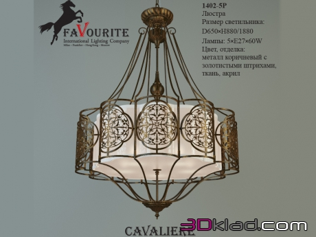 3d модель люстра Cavaliere 1402-5P Favourite Light