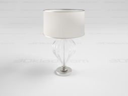 VOGUE table lamp