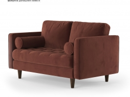 Scott two seat sofa