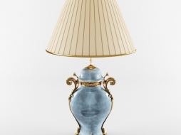 TABLE LAMP ARMAND